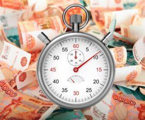Преимущества срочных займов онлайн